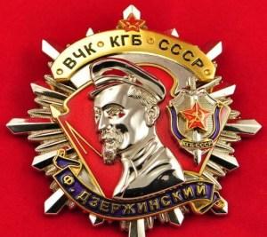 A KGB Order of Felix Dzerzhinsky