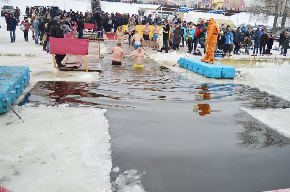 Vodohresche in Kyiv