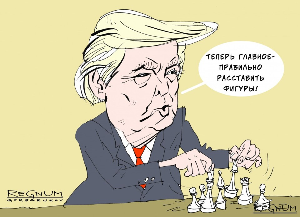 "Trump: ""Most important now is to position chess figures correctly!"" (Russian political cartoon: Gorbarukov, Regnum.ru)"