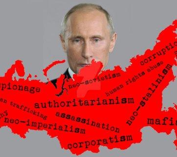 "Image: ""Putinist Russia"" by Saint Tepes via DeviantArt.com"