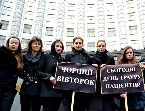 Daria Kaleniuk (second from left), now head of executive director of the Anti-Corruption Action Center, and Olga Stefanyshyna (third from left), executive director of NGO Patients of Ukraine, protesting failing state pharmaceutical procurement in 2014