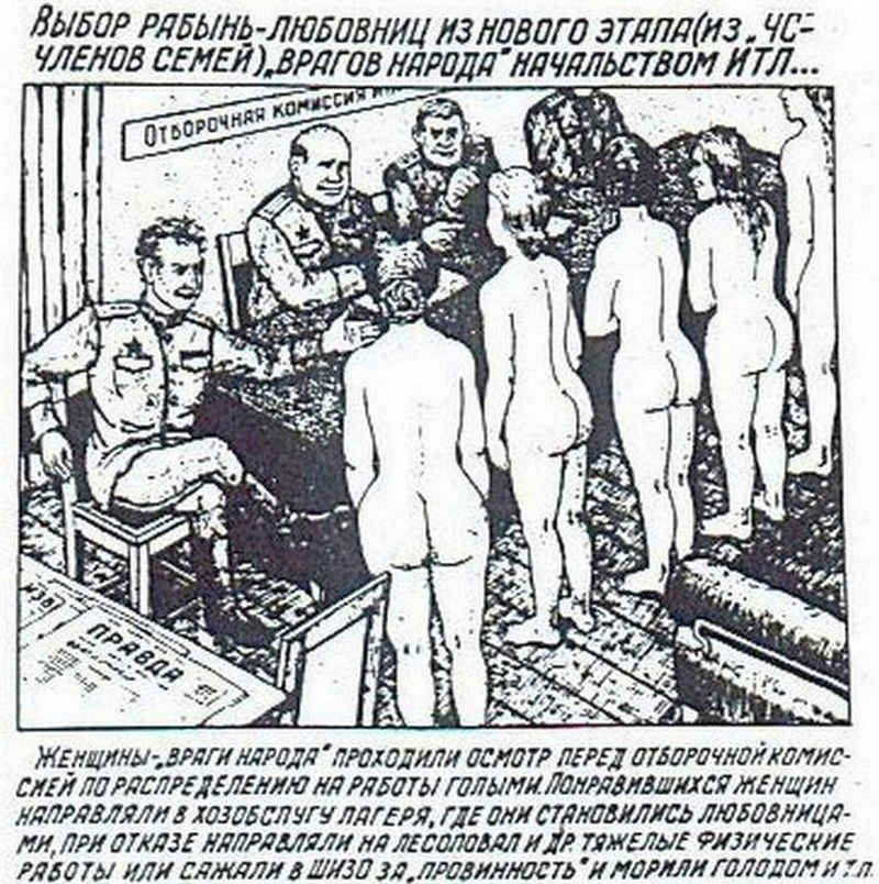 "SELECTION OF SEX SLAVES FROM NEW ARRIVALS OUT OF THE ""ENEMIES OF THE PEOPLE"" (OR THEIR FAMILY MEMBERS) BY GULAG BOSSES: Women-""enemies of the people"" were inspected by the job assignment commission in the nude. Liked women were assigned to the camp household duties where they became sex slaves. If they refused, they were assigned to fell trees and other such hard physical labor or were incarcerated in solitary confinement cells for ""delinquency"" and starved there. (""Drawings from the GULAG"" by Danzig Baldaev, a former NKVD guard)"