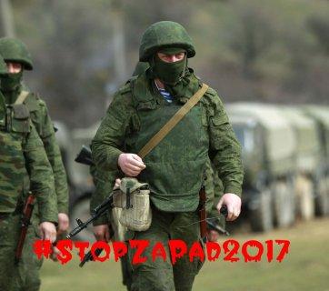 #StopZapad2017 (Stop West-2017). Image: moladz.info