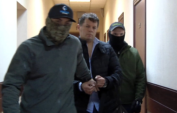 Sushchenko's arrest in Moscow. Photo: Ukrinform