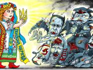 The political cartoon by Oleksiy Kustovsky shows Ukraine as a woman in traditional dress using the tryzub (Ukraine's ancient coat of arms) to defeat Putin, Lavrov, Stalin and Lenin riding Kirill, the head of the Moscow Ortodox Patriarchate. (Image: radiosvoboda.org)