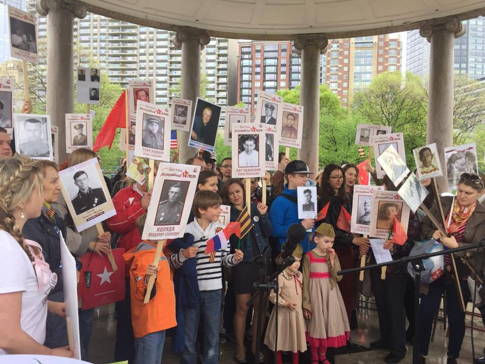 "Participants of the ""Immortal Regiment"" event in Boston. Photo: Arts Against Aggression"