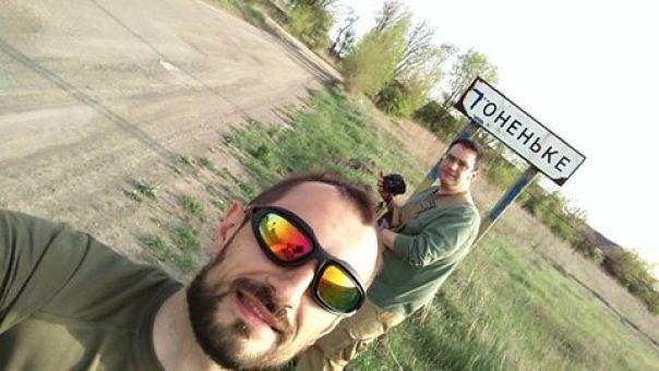 Roman and Juan in Tonenke, Donetsk Oblast