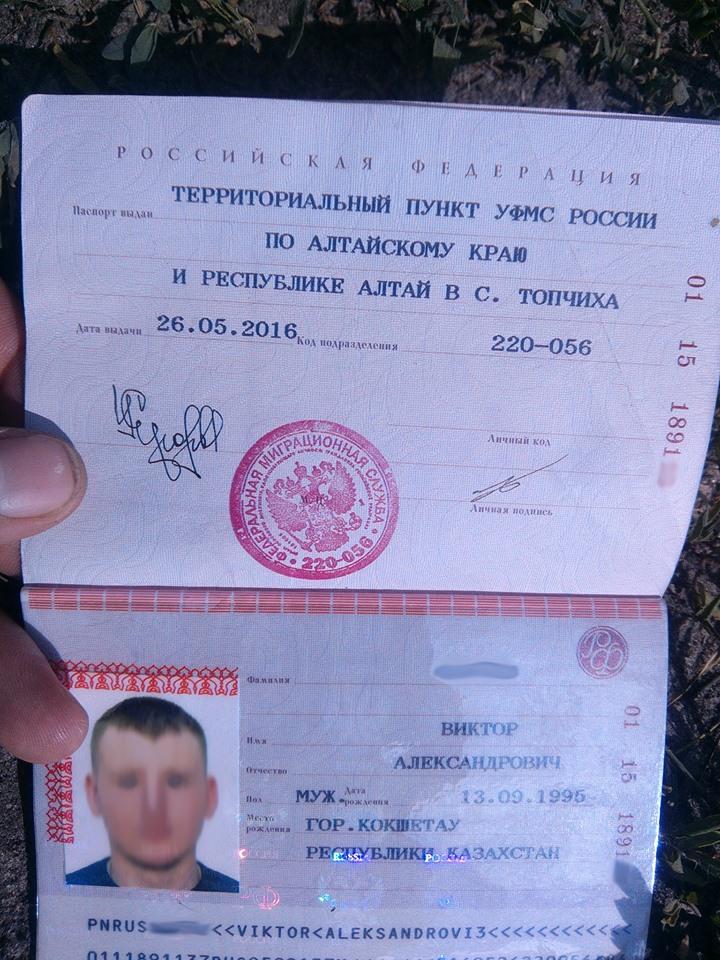 Ageyev's passport says he was born in Kazakhstan. Photo: Yulia