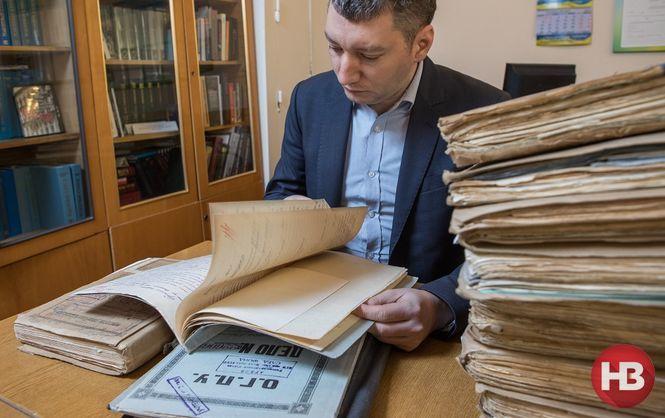 Huge genealogical database of Ukrainians born in 1650–1920