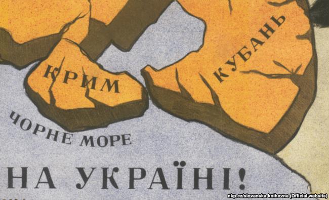 Crimea and Kuban are an integral part of Ukraine