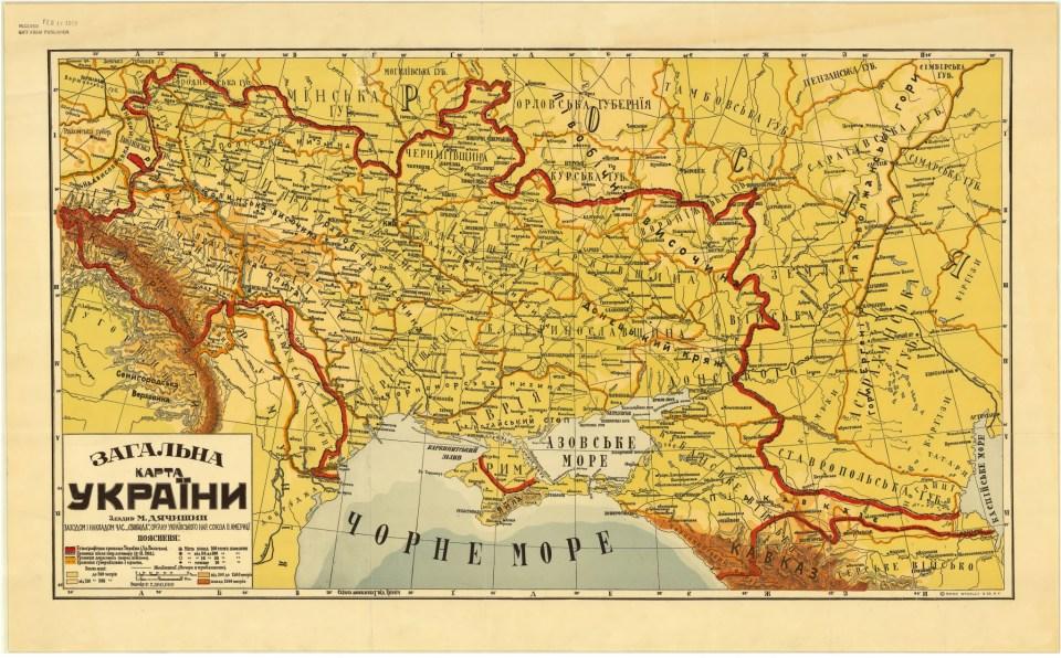 Map of Ukraine, 1918. Full name: General Map of Ukraine. Prepared by M. Dyachyshyn. Svoboda, Ukrainian National Association of America. Scale 1: 2580000. Map format 85x52 cm