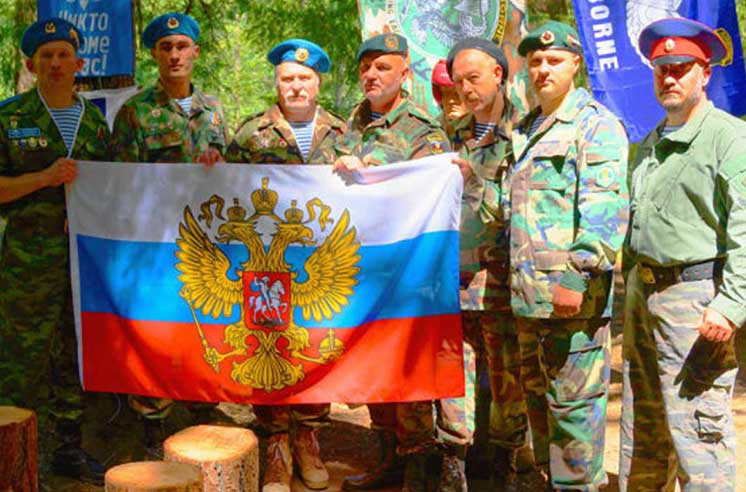 Russian airborne troopers in the forests of Oregon, 2012 (Image: slavicsoc.com)