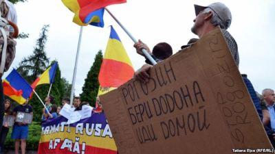 Protest against Dmytry Rogozin in Moldova, July 2017.Photo (RFE/RL)