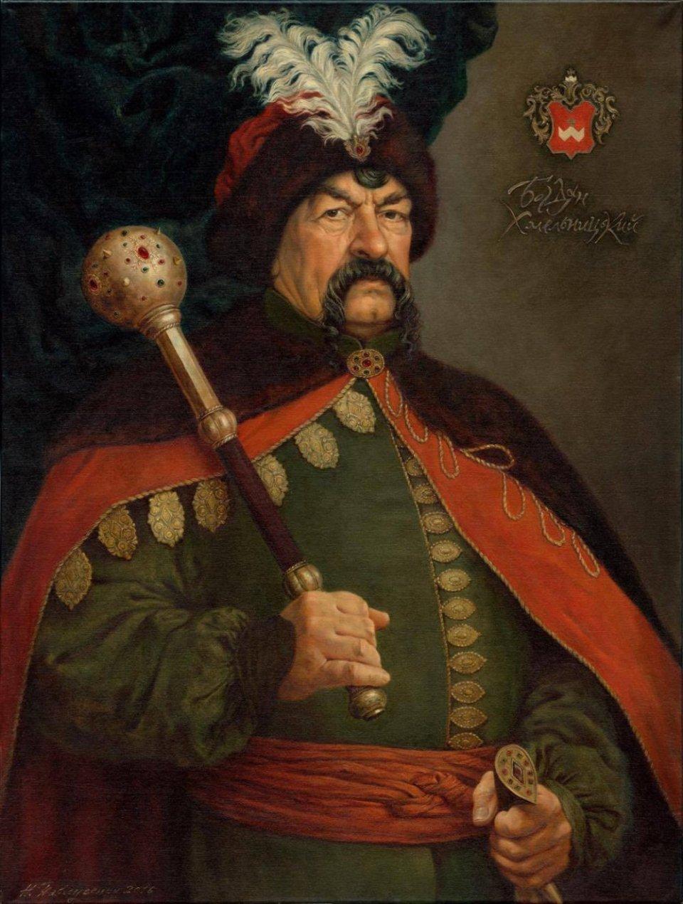 Hetman Bohdan Khmelnytsky