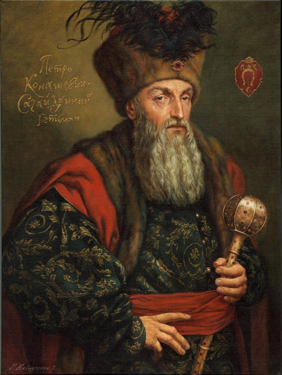 Hetman Petro Sahaidachny