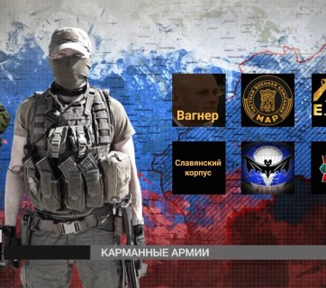 Russian private military companies (Wagner, MAR, E.N.O.T Corp, Slavyansky korpus, Redut, and RSB) that have been instrumental in Putin's military aggression in Ukraine (Image: video screenshot / Radio Svoboda)