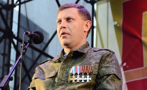 Political head of so-called Donetsk People's Republic