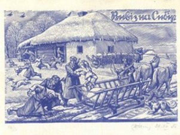 Deportation to Siberia