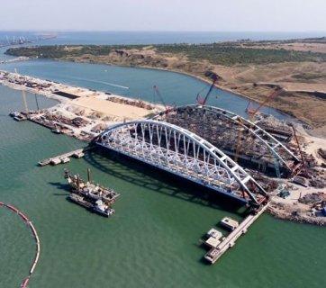 Construction of the Bridge near Kerch