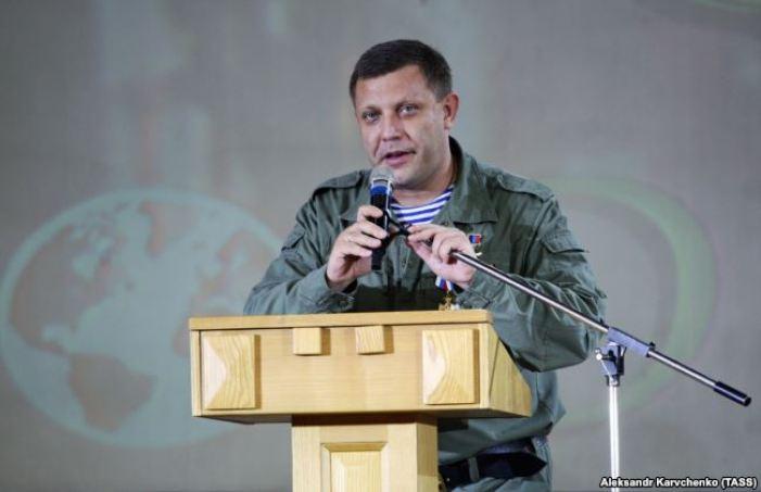 "Oleksadr Zakharchenko, self-proclaimed ""DNR leader"""
