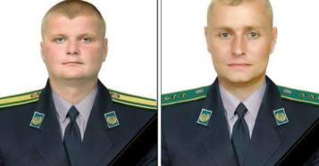 Border Guards Dmytro Dede and Serhiy Huvir