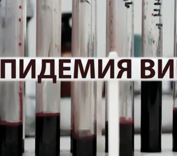 According to official statistics, in 2013, one year before the Russian occupation of Crimea, its population had on average 28 HIV-infected people per each 100 thousand, but in 2016 (two years after the annexation) the number of HIV-infected exploded to 40 per each 100 thousand, an increase of 43%. In neighboring Russia, this metric is already at around 50 HIV-infected per 100 thousand of population. (Source: krymr.com)
