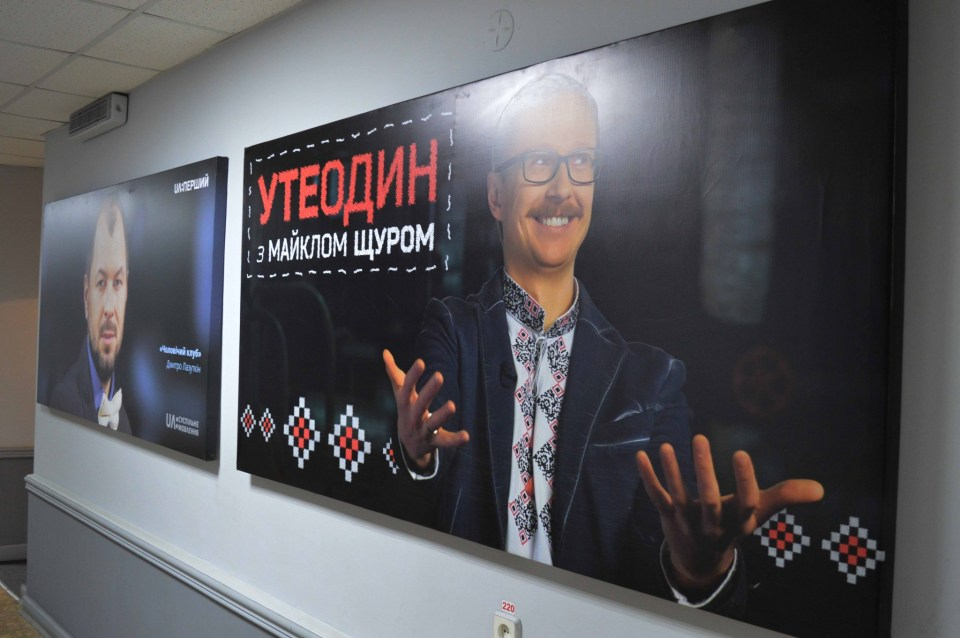 Pictures with popular programs of the public channel decorate corridors of the TV center Photo: Euromaidan Press