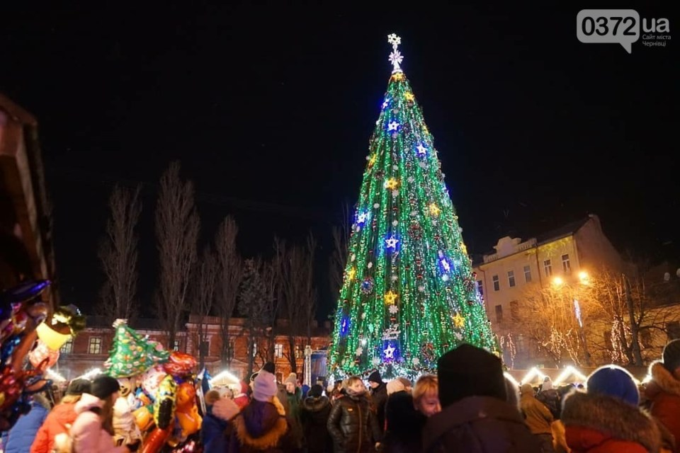 Chernivtsi Photo: 0372.ua