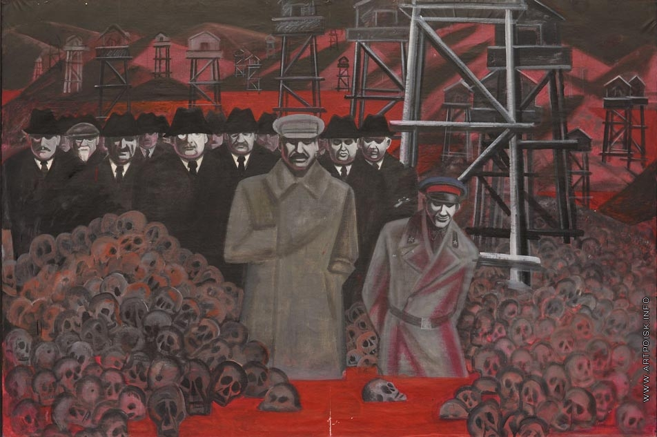 'The Leaders of the Stalin Period' by Igor Obrosov