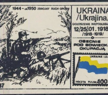 Ukraine under Soviet occupation - a mail stamp in a series published underground by the Polish Solidarity movement in 1987.