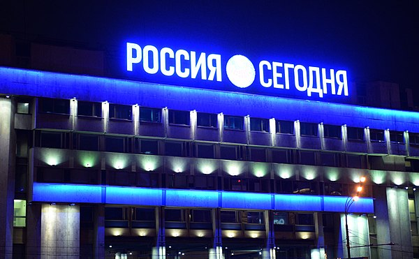 "RIA Novosti's headquarter building in Moscow. Since 2013 it has carried the name Rossiya Segodnya (""Russia Today""). (Image: Wikipedia)"