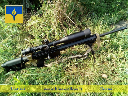 A new Ukrainian Zbroyar sniper-rifle, equipped with a Millett scope from Blue/Yellow.