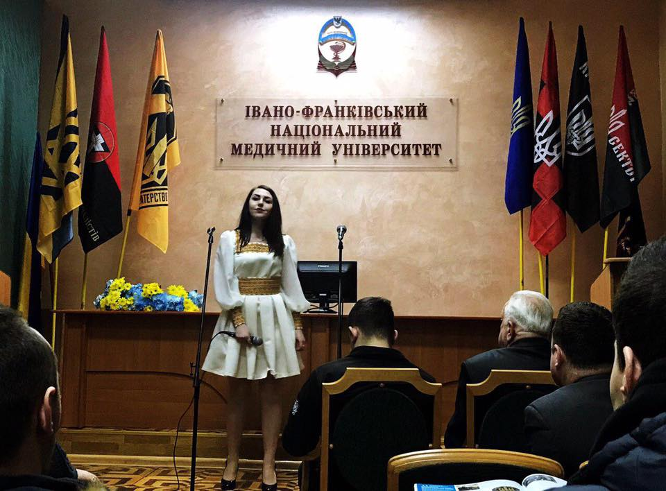 The Right Sector in Ivano-Frankivsk took part in commemorating the 89th anniversary of the foundation of the OUN in the medical university on 8 February 2018. Photo: pravyysektor.info