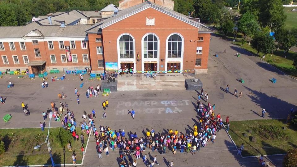 Roller Fest in Myrnohrad, organized by NGO Ukrainian Donbas Patriots in September 2017. Photograph: vchasno.ua