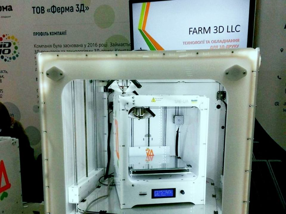 Production of 3d printers in Kramatorsk, dozens kilometers away from the front line.