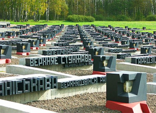 "Khatyn, Belarus. Memorial ""Cemetary of destroyed villages"""