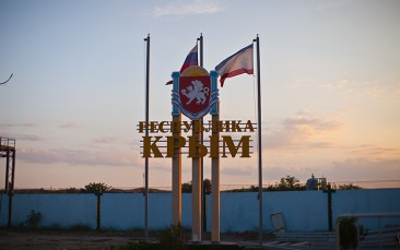 The redesigned sign, the photo uploaded in July 2014.