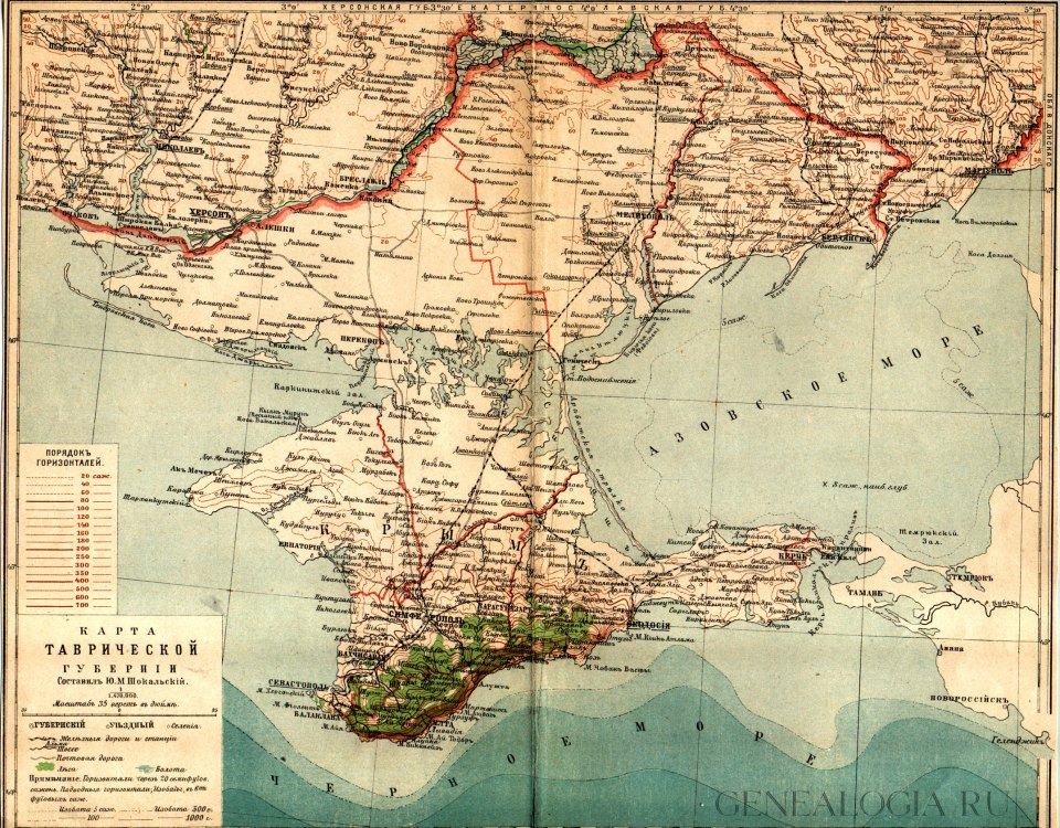 Map of the Taurida Governorate (1802 - 1917)