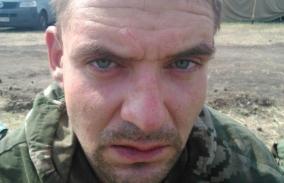 Sgt. Aleksey Generalov. Source: trust.ua