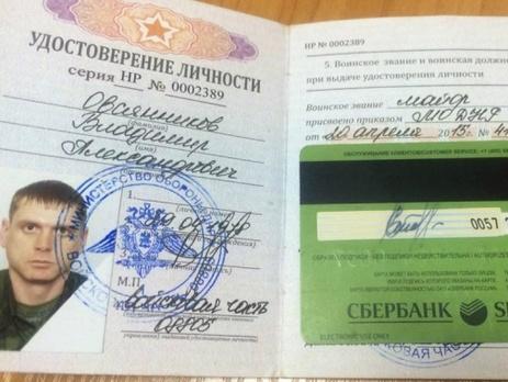 """DNR"" ID under the false name - Starkov used his wife's maiden name ""Ovsyannikov."" Photo: hromadske.tv"