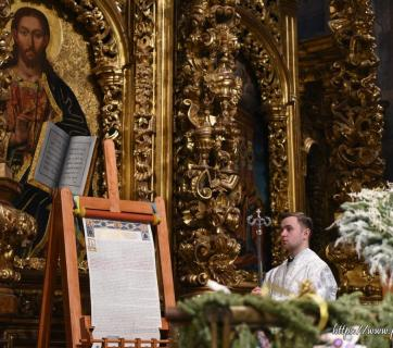 The tomos of autocephaly of the Orthodox Church of Ukraine on display at St. Sophia Cathedral in Kyiv. January 7, 2019. The cathedral was founded in 1011, under the reign King Volodymyr the Great, who ruled Kyivan Rus from 980 to 1015. (Photo: pomisna.info)