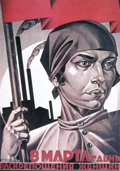 """""""8 March - the day of the emancipation of women"""""""