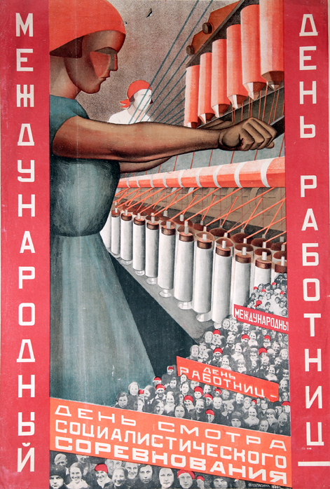 """""""International day of female workers"""""""