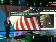 Russian media continued their biased coverage of the 2019 presidential elections in Ukraine non-stop for weeks (Image: video screen capture)