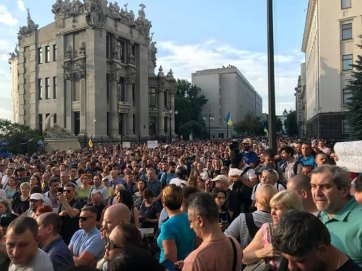 """Stop Capitulation"" rally near the presidential administration. Kyiv, 10 June 2019. Photo: facebook.com/sergey.vysotsky"