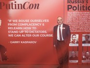 Garry Kasparov, the chairman of the Human Rights Foundation, a prominent Russian pro-democracy opposition leader, chess grandmaster and former World champion, at PutinCon 2018 (Photo: Garry Kasparov's personal page on FB)
