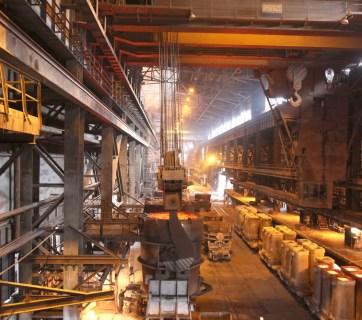 ArcelorMittal Kryvyi Rih