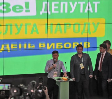 "zelenskyi gets his ""mono coalition"""