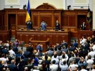 President of Ukraine Volodymyr Zelenskyy at the second session of the Verkhovna Rada of the IX convocation. 3 September 2019. Photo: president.gov.ua