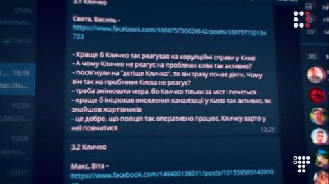 "Instructions for bots against Kyiv mayor Klitschko. ""We should replace the mayor, because Klitschko only cares about the bridge."" Screenshot: Youtube/Slidstvo.Info"